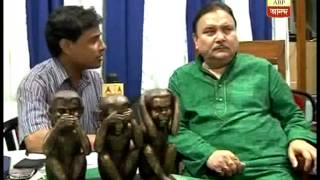 Download Madan Mitra's exclusive interview to ABP Ananda Video