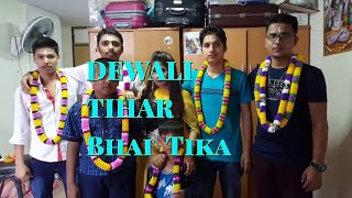 Download Bhai tika 2016 Video