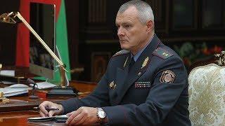 Download Лукашенко принял с докладами силовиков Video