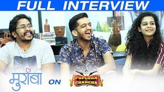 Download Muramba Interview   Amey Wagh   Mithila Palkar   Popcorn Pe Charcha   Amol Parchure   ADbhoot Video