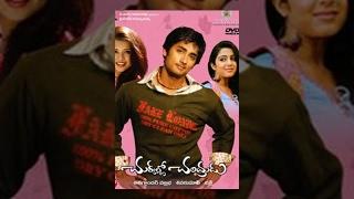 Download Chukkallo Chandrudu   Full Length Telugu Movie   Sidharth, ANR, Sada Video