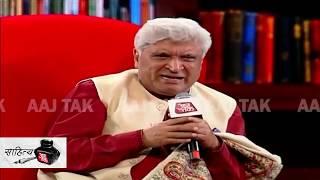 Download Ayodhya क्या, पूरी दुनिया में कहीं भी कोई धार्मिक स्थल न हो: Javed Akhtar | #SahityaAajTak18 Video