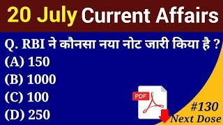 Download Next Dose #130 | 20 July 2018 Current Affairs | Daily Current Affairs | Current Affairs In Hindi Video