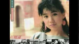 Download 蔡幸娟 - 紅睡蓮 (光美版) Video