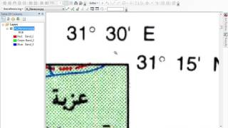 Download التصحيح الجغرافى للخرائط بإستخدام Image Georeferencing in ArcGIS10.x Video