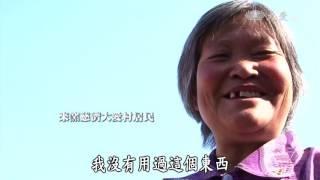 Download 【慈濟歷史一周】20161031 - 愛橫跨兩岸 Video