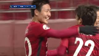 Download Kashima Antlers 3-1 Shanghai SIPG (AFC Champions League 2018: Round of 16 – First Leg) Video