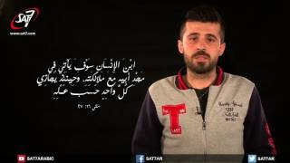 Download Bible reading i am 272 - أنا هو ٢٧٢ Video