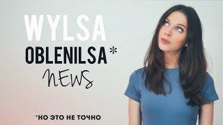 Download Wylsa Oblenilsa News - E3, iPhone 8, iMac Pro за 17K, совет блоггеров и 7-метровый телевизор Video