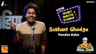 Download Pendse Kaka - Sushant Ghadge | BhaDiPa che Namune | Marathi Stand-Up Comedy #bhadipa #sms Video