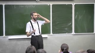 Download Знаменитые нерешенные проблемы школьной математики (Алексей Савватеев) Video
