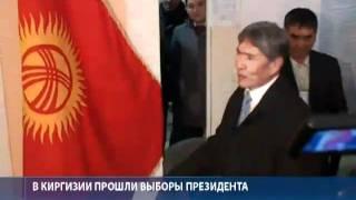 Download Выборы президента в Киргизии Video