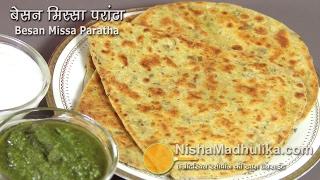Download Masala Missi Paratha - Besan Masala Paratha - Besan Mixed Masala Paratha Video