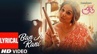 Download Guru Randhawa: Ban Ja Rani Video Song With Lyrics | Tumhari Sulu | Vidya Balan Manav Kaul Video
