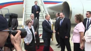 Download Russian President Putin visits Israel Video