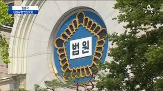"Download 2억 손해배상 소송에 ""김흥국이 성폭행"" 맞고소 Video"