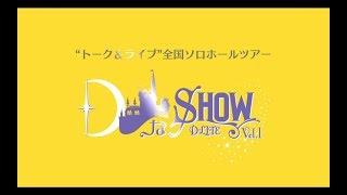 Download D-LITE JAPAN DOME TOUR 2017 ~D-Day~ (SPOT 30 Sec.) Video