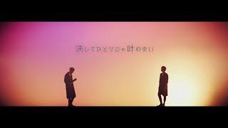 Download 東方神起 / 「まなざし」Lyric Video Video