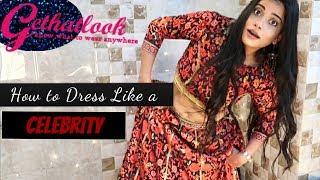 Download GET THAT CELEBRITY LOOK FEAT. GETHATLOOK | Sana K Video