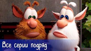 Download Буба - Все серии подряд (51 серия) - Мультфильм для детей Video