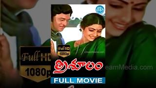 Download Trishulam Telugu Full Movie || Krishnam Raju, Sridevi, Jayasudha || Raghavendra Rao || KV Mahadevan Video