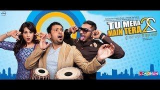 Download Tu Mera 22 Main Tera 22 | New Full Punjabi Movie | Latest Punjabi movie | Super Hit Punjabi Movie Video
