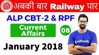 Download 10:00 AM - RRB ALP CBT-2/RPF 2018 | Current Affairs by Bhunesh Sir | January 2018 Video