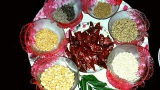 Download சாம்பார் பொடி செய்வது எப்படி?/சாம்பார் பொடி/How to make Sambar powder Tamil/Sambar podi/sambar/podi Video