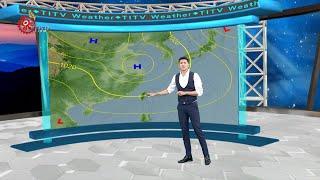 Download 2019-01-16 山海氣象 IPCF-TITV 原文會 原視新聞 Video
