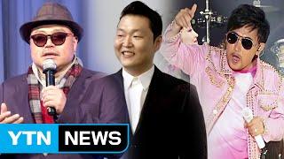 Download 최순실 일가 회오리...연예계도 삼키나 / YTN (Yes! Top News) Video