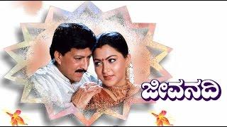Download Full Kannada Movie 1996   Jeevanadhi   Doddanna, Urvashi, Kushboo, Vishnuvardhan. Video