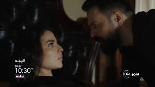 Download الهيبة - 20/06/2017 - Promo Episode 26 Video
