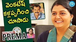 Download వెంకటేష్ కళ్లప్పగించి చూసాడు - Bhanupriya || Dialogue With Prema || Celebration Of Life Video
