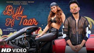 Download Bijli Ki Taar Video | Tony Kakkar Feat. Urvashi Rautela | Bhushan Kumar | Shabby Video