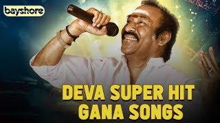 Download Deva Super Hit Gana Songs - Best Collection Of Gana Video Songs Video