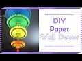 Download DIY wall hanging Craft Ideas using colour paper | Decorating Ideas For Living Room | Maya Kalista! Video