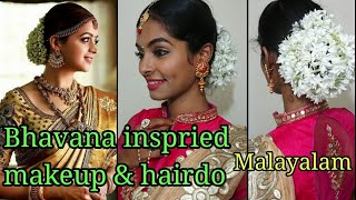 Download Bhavana inspried makeup & hairdo|Malayalam|Jasmine flowers hairstyle|Wedding guest makeup|Asvi Video