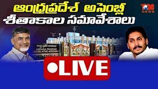 Download AP Assembly Winter Sessions 2019 LIVE | Day 5 | AP CM YS Jagan | Chandra Babu Naidu | NewsOne Telugu Video