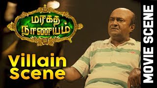 Download Maragadha Naanayam - Villain Scene | Aadhi | Nikki Galrani Video