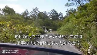 Download 廃道 仙岩峠 旧国道46号線 Video