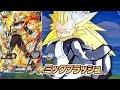 Download 【SDBH/2弾】【UR ベジータゼノ 超サイヤ人3を使ってみた!!】スーパードラゴンボールヒーローズ 2弾 【Vegeta Xeno SSJ3】【Super Dragonball Heroese】 Video