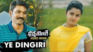 Download Dharma Yogi Full Video Songs - Ye Dingiri Video Song || Dhanush, Trisha, Anupama Parameswaran Video
