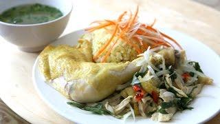 Download CƠM GÀ - Vietnamese Chicken Rice Recipe Video