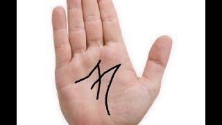 Download O que significa ter a letra ″ M ″ na palma da mão? Video