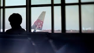 Download CHINA AIRLINES 「Corporate Introduction」 Video