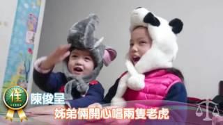 Download 臺北市政府民政局105年親子創意攝影及短片徵件活動-得獎短片 Video