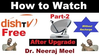 Download How to Watch Dish Tv After Software Upgrade Video