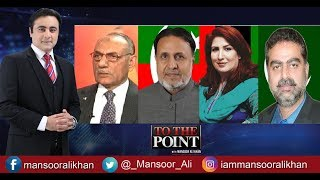 Download To The Point With Mansoor Ali Khan - 24 November 2017 | Express News Video