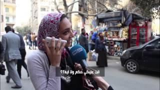 Download مصر العربية | ما تخليش مامتك تتصل بيك Video