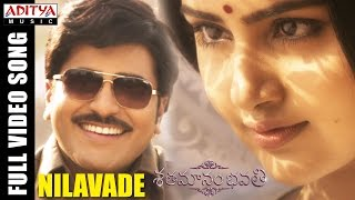 Download Nilavade Full Video Song || Shatamanam Bhavati || Sharwanand, Anupama, Mickey J Meyer Video